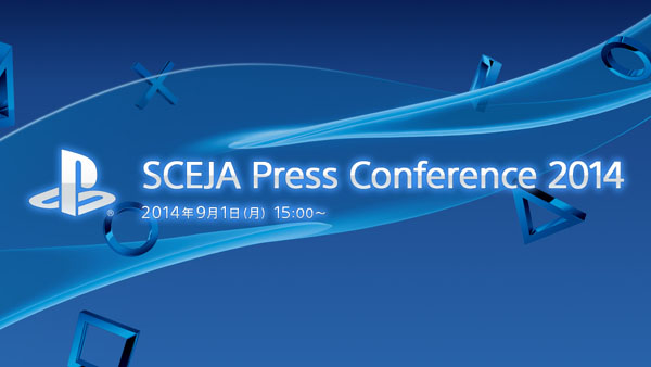 Sony to stream pre-Tokyo Game Show 2014 event